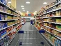 В супермаркете у пенсионерки украли кошелек из продуктовой тележки