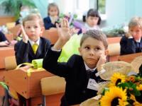 В школах Запорожья директоров будут выбирать на конкурсе