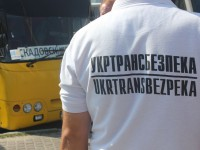 Запорожское управление Укртрансбезопасности возглавил бывший чиновник из Департамента промышленности