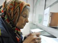 Чиновницу бердянской мэрии, выдававшую «липовые» справки переселенцем, амнистировали