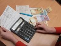 Почти 3000 гривен за обслуживание дома – мэрия опубликовала новые тарифы