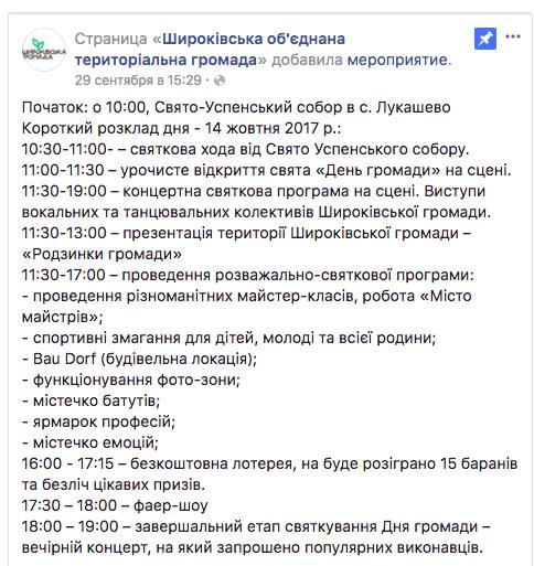 Снимок экрана 2017-10-12 в 19.55.13