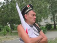 В Запорожской области судили мужчину, отмечавшего российский праздник с запрещенным флагом