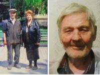 В Запорожье неделю ищут пенсионера, страдающего потерей памяти