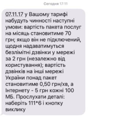 Снимок экрана 2017-10-27 в 17.16.36