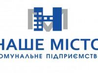Запорожцам насчитали баснословные тарифы на обслуживание домов по вине КП «Наше місто»