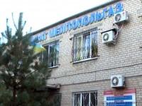 Жители Запорожской области отказались эвакуироваться из квартир на учениях газовщиков