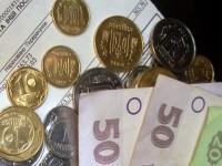 Как запорожцам снизить цену на обслуживание дома – советы