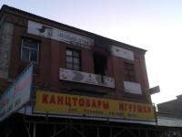 Постояльцы хостела в центре Запорожья сгорели заживо из-за решеток на окнах