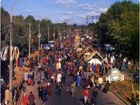 Как в Запорожье отмечали День города 30 лет назад