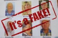 В Запорожской области кандидатам на выборы неизвестные угрожают от имени «азовцев»