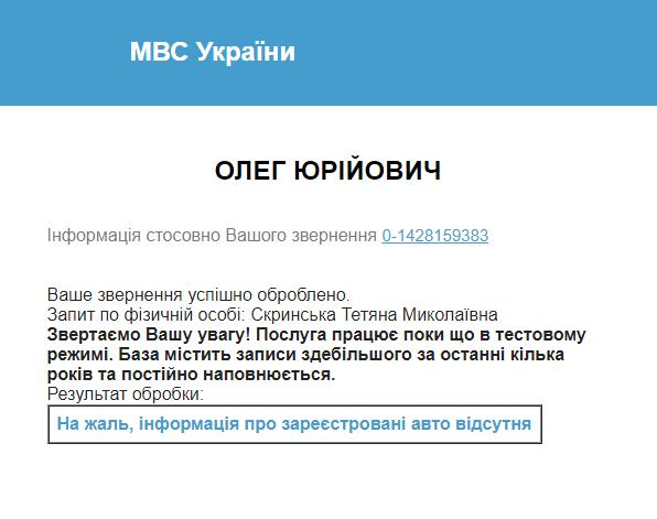 46638-1_ru_normal