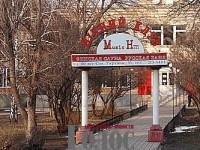 В центре Запорожья закрылся популярный ночной клуб (Фото)