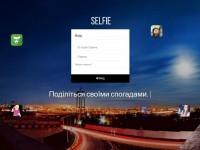 Запорожцы разработали аналог запрещенной сети «Vkontakte»