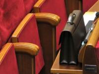 Двое запорожских нардепов не голосовали за пенсионную реформу