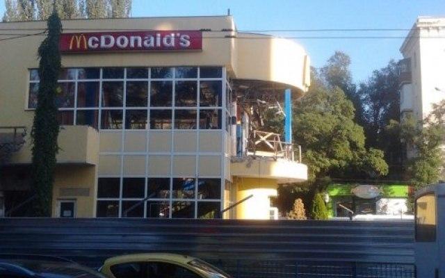 ВЗапорожье около «City Mall» откроют новый «McDonalds»