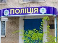 Руководить полицией Днепрорудного вернули правоохранителя на пенсии