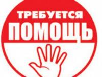 Сыну запорожского железнодорожника требуется помощь