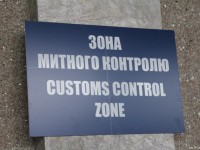 В запорожском аэропорту у пассажира конфисковали более полумиллиона гривен