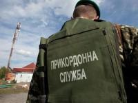 Бердянские пограничники не дали вывезти в Крым старинные книги