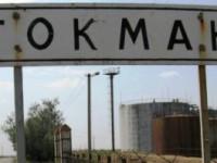 Город в Запорожской области признали депрессивной территорией