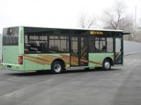 ЗАЗ разрабатывает электрический автобус