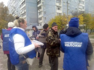 Акция-по-раздаче-бюллетеней-в-Хортицком-районе-Запорожья-3