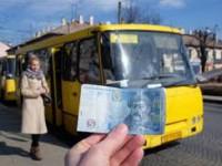 С понедельника в Запорожье подорожает проезд в маршрутках