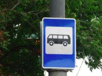 Исполком объявил конкурс на обслуживание нового маршрута до «Запорожья-1»