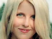 Жительницу Запорожской области объявили в розыск по подозрению в убийстве