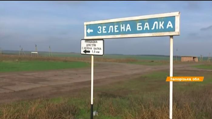 Взапорожском селе живет всего один гражданин