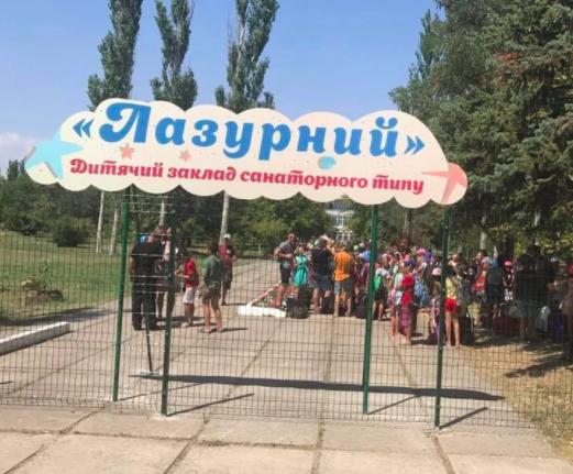 Отравление детей вБердянске: экс-директор санатория отделался штрафом