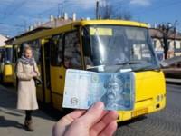 5 гривен за поездку: на двух популярных маршрутах определили победителей