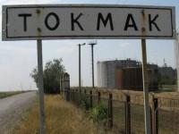 Центральный телеканал снял «ужастик» о депрессивном городе из Запорожской области