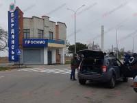 Столичного чиновника задержали со взяткой на блокпосту в Запорожской области