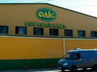 Компания «Олис» занизила налог на прибыль на 1,6 миллиона