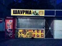 «Здесь тебе не АТО»: продавец шаурмы нахамил покупателю из-за украинского языка – соцсети