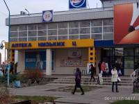 В Запорожской области младенцу прокололи просроченный препарат