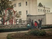 Жители Энергодара добились демонтажа надписи с признанием в любви к городу