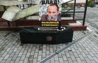 «Влад, выбирай сторону: сотруднику запорожского сайта подбросили гроб (Фото)