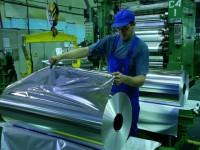 Убыточный запорожский завод пустят с молотка