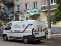 В Запорожской области при задержании грабителя аптеки пострадал полицейский