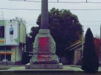 В центре Запорожья изуродовали памятник на братской могиле