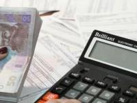 На выплату субсидий жителям Запорожья потратят почти миллиард