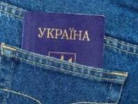 В Запорожской области старшеклассник подделал паспорт, чтобы покупать сигареты