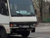 Водителя междугородней маршрутки оштрафуют за неисправный транспорт