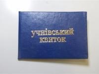 В Запорожье уволили маршрутчика, отказавшегося везти школьника со скидкой