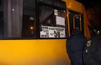 В Запорожье устроили вечернюю охоту на нелегальных маршрутчиков