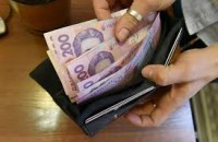 На ЗАЭС к концу года повысили зарплаты