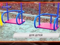 В Запорожье детскую площадку установили прямо в грязи, переплатив 100 тысяч (Видео)